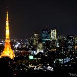 世界貿易センタービル夜景撮影