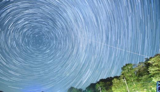 満点の星空を比較明合成に挑戦