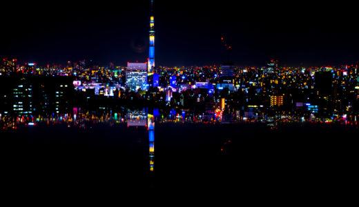 文京シビックセンターにて、変わった撮影方法してみました