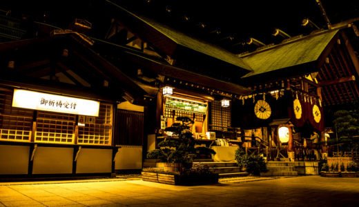 縁結びの神様 東京大神宮