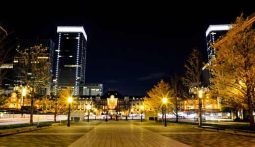 東京駅をキレイに撮影できるスポット