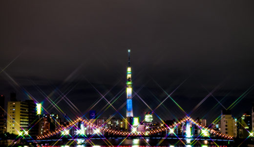 清澄橋と東京スカイツリー撮影 NikonD5300