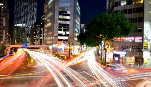 光跡の撮れる撮影スポット|宮益坂上交差点